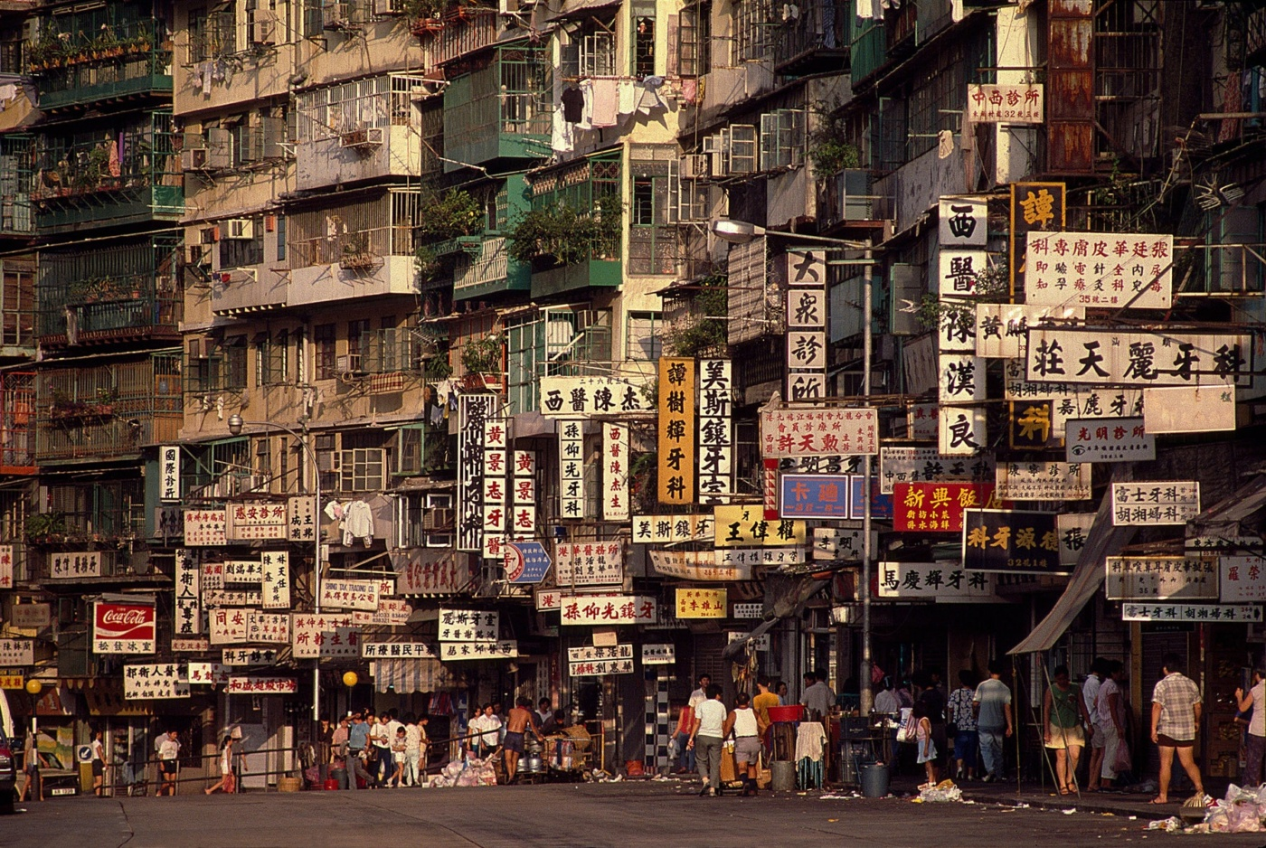 Die Kowloon Walled City: Anarchy in the HK