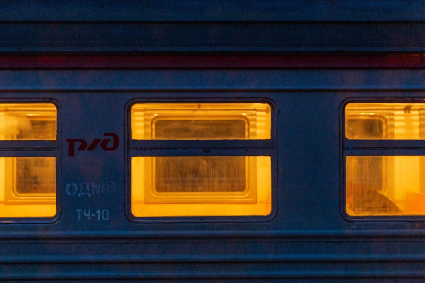 Reflexionen aus dem Zugfenster